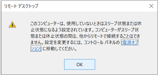 8_go_back_to_this_dialog_and_click_ok_jp.png